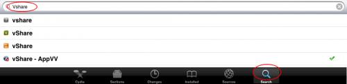 Как установить приложение Qouch на устройства iOS?