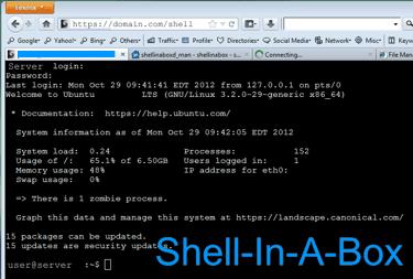 Как установить Shellinabox на Ubuntu?