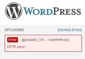 Как исправить ошибку WordPress HTTP при загрузке медиа?