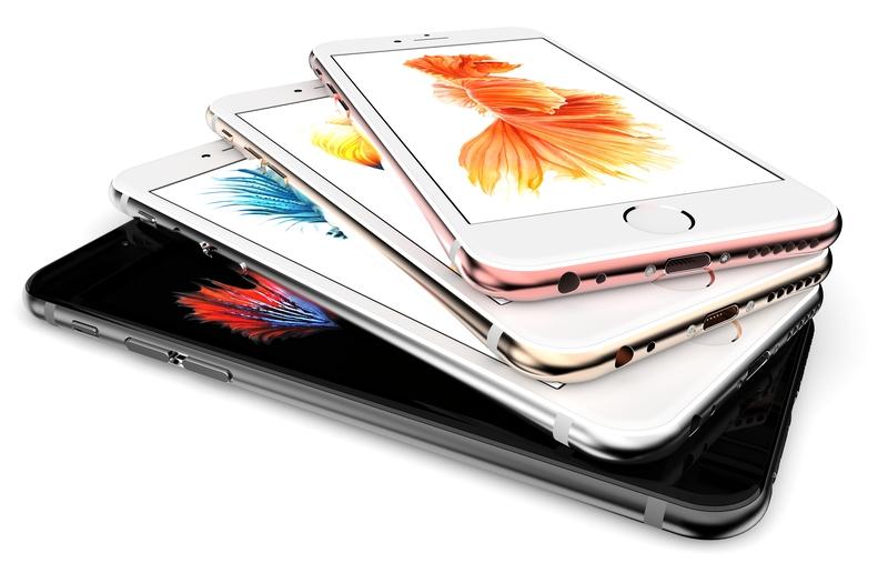 Сколько сейчас стоит ваш старый iPhone?