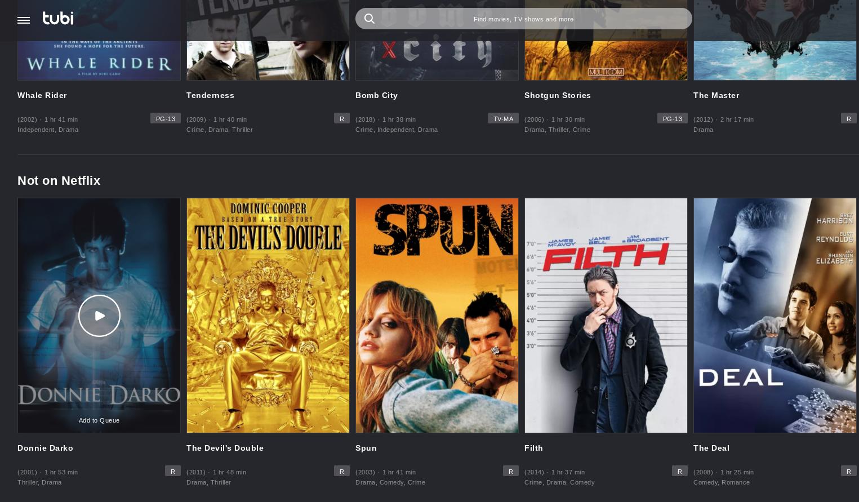 Обзор Tubi TV: что нужно знать о бесплатной альтернативе Netflix